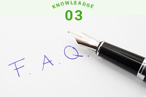 植栽管理についてのQ&A